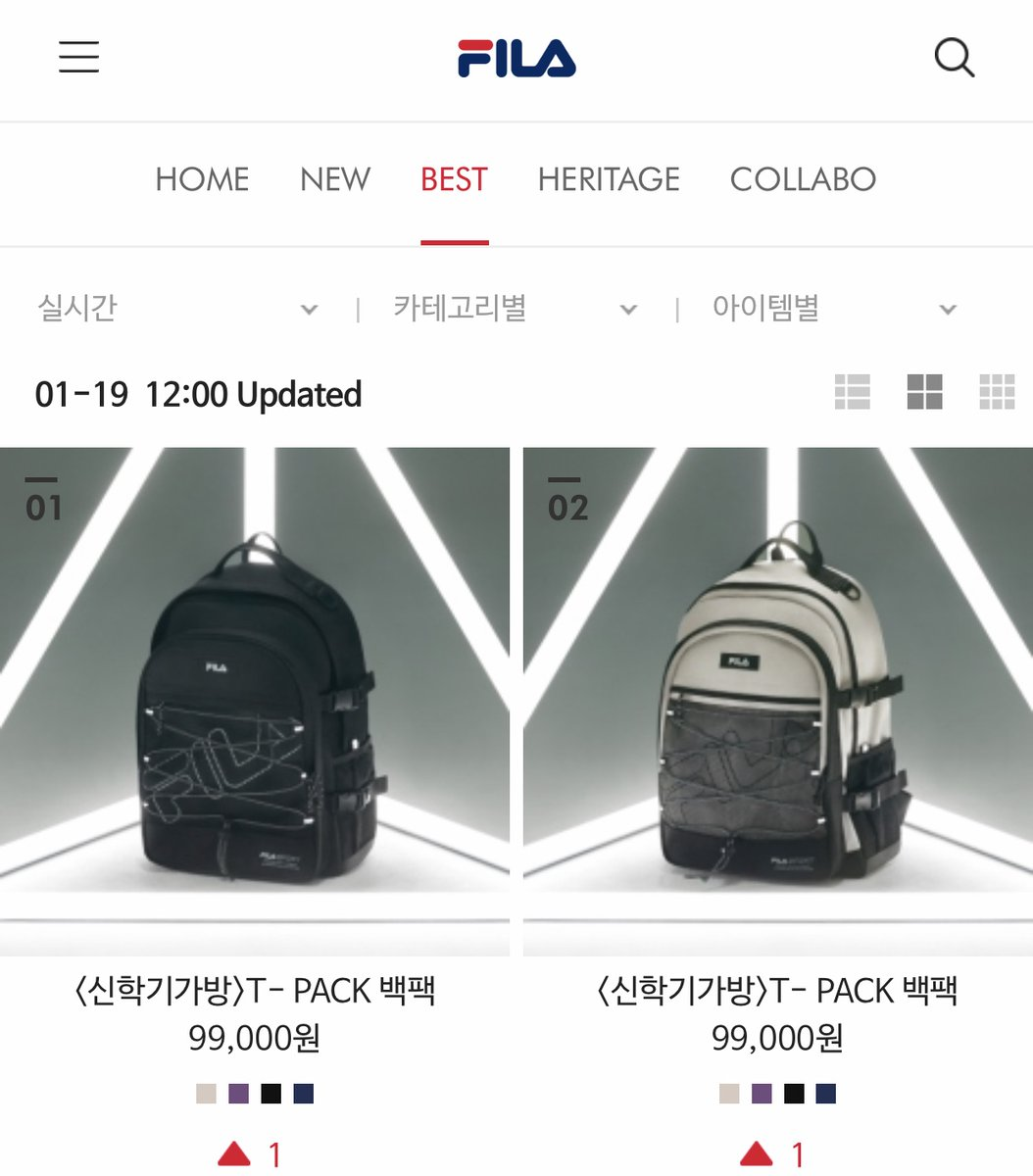 Hoseok's bag for Fila is now #1 Best Seller on the website!   #jhope #제이홉 #방탄소년단제이홉 @BTS_twt<br>http://pic.twitter.com/CzpUsVFbI8