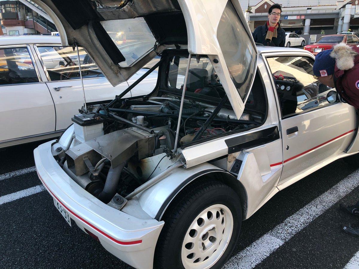 test ツイッターメディア - 今日は、マルティニ仕様のローバー416でドライブ。大黒にはいつもと違う珍車が。TRD2000GT、シエラRS、プジョー205T16、アリタリア セラ。うーん、素晴らしい。 https://t.co/9EwtxznYFL
