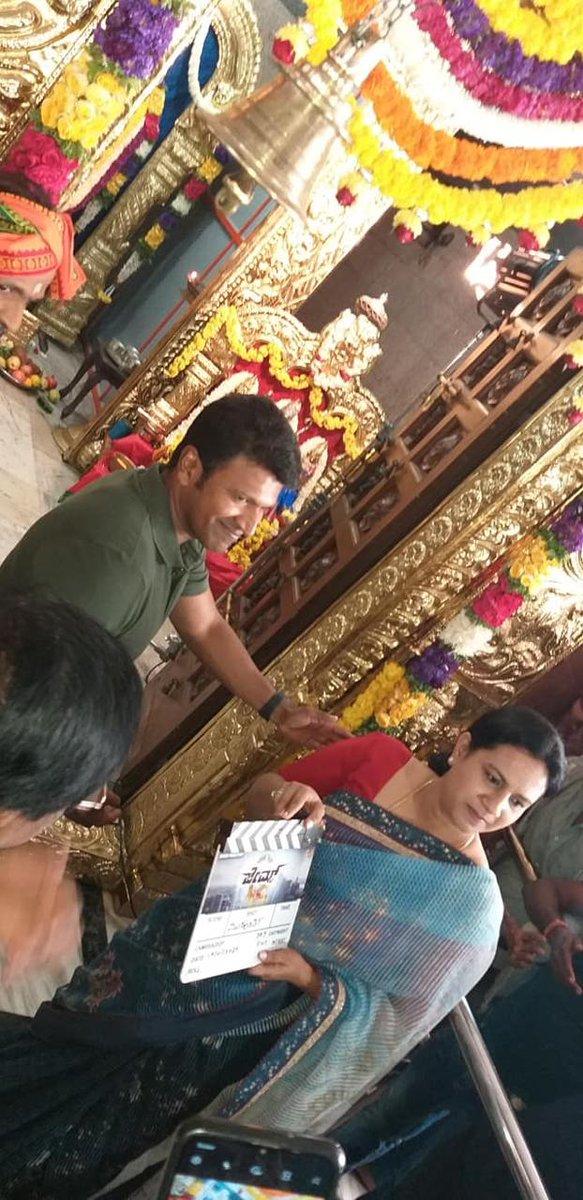 One More Interesting Combo #PowerStar #PuneethaRajkumar & #Chethan Joins Hands For The First Through #James 🤝🌟  Exclusives Picks From The Muhurtha Today Happened In #Bengaluru   @PuneethRajkumar @BahaddurChethan @charanrajmr2701 @sharadasrinidhi #ShivuaDDa