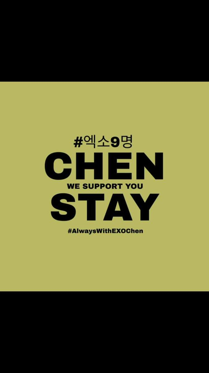 I wish with all my heart, that you be happy. May you fight for your happiness. I will always support you, no matter what! #ChenWeLoveYou #ChenEXO #ShallWeBeTogetherForever #kexol_dont_represent_me @weareoneEXO #AlwayswithEXO #SMPROTECTEXO9 #SMprotectChen #WeAreOneForever pic.twitter.com/ERpWMoKfSI