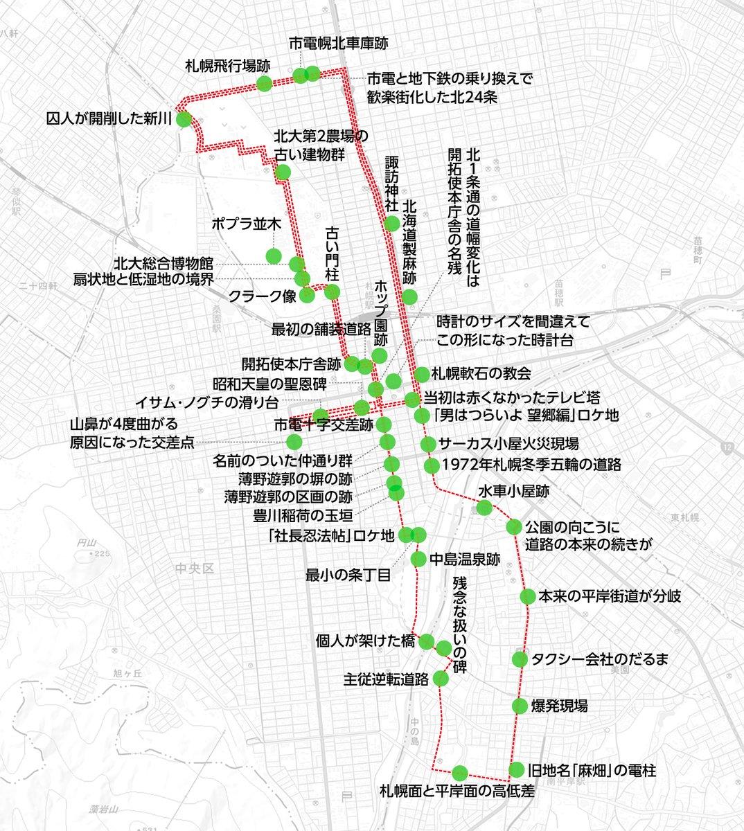 オリンピック 札幌 マラソン