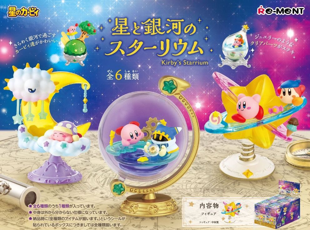 """RE-MENT is releasing a new and super cute Kirby Terrarium called the """"Star and Galaxy Starium"""" featuring #Kirby and friends among the stars! The set comes with 6 different designs! SET: http://bit.ly/2RlrLUq BLIND PACKS: http://bit.ly/2R1woEopic.twitter.com/XtmJs6s6cU"""