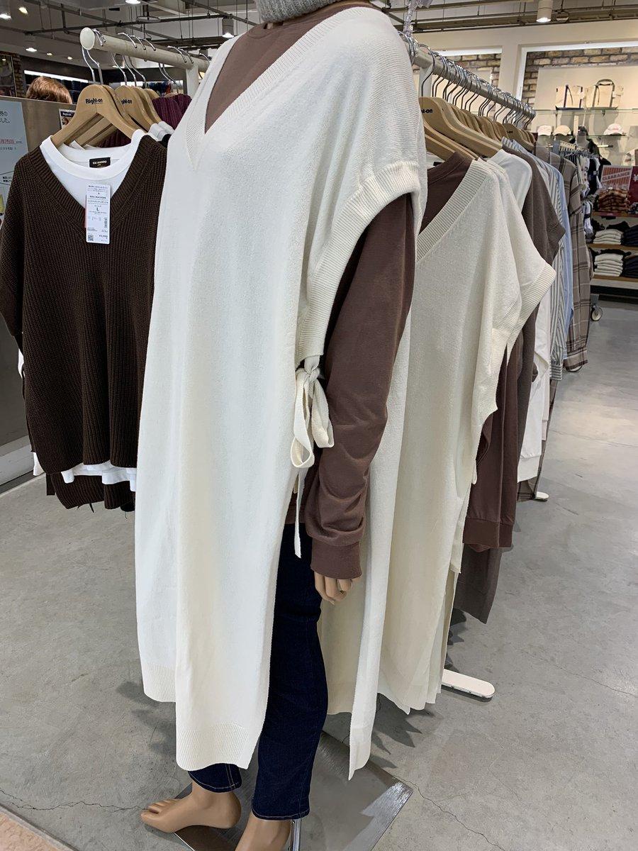 旦那に「こう言う服は着ないの?」って聞かれた「うーん、私は古のオタクだからクラピカみたいでちょっと…恥ずかしい」と適当に濁したら店員さんが吹き出した。
