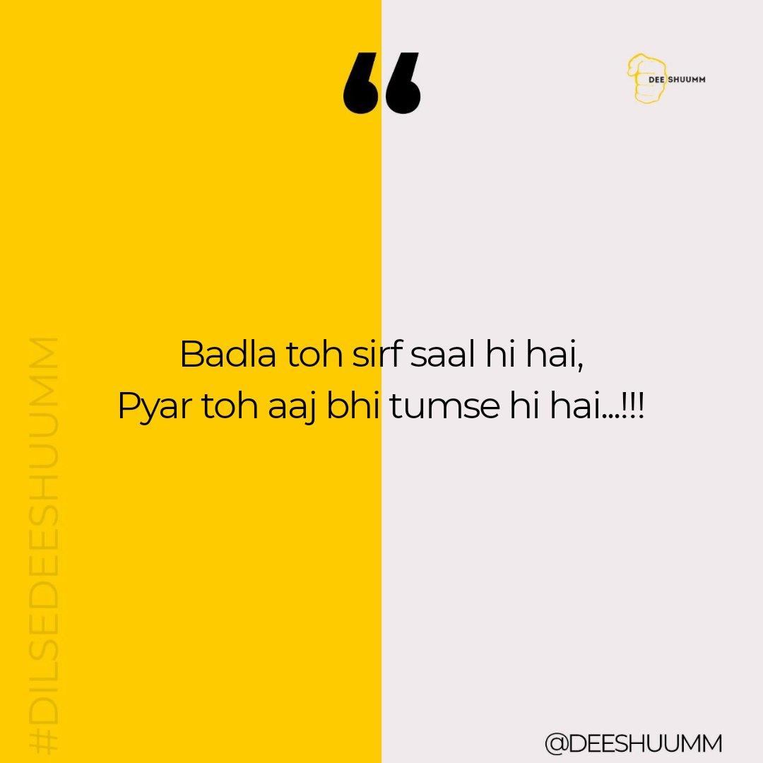 if you feel Connected RT Now! #shayari #love #poetry #urdu #urdupoetry #shayarilover #hindi #shayar #quotes #hindishayari #lovequotes #rekhta #follow #urdushayari #loveshayari #hindipoetry #ishq #poet #like  #shayri #poetrycommunity #instashayari #sad #poem #mohabbat #deeshuummpic.twitter.com/VnrLKZhgC8