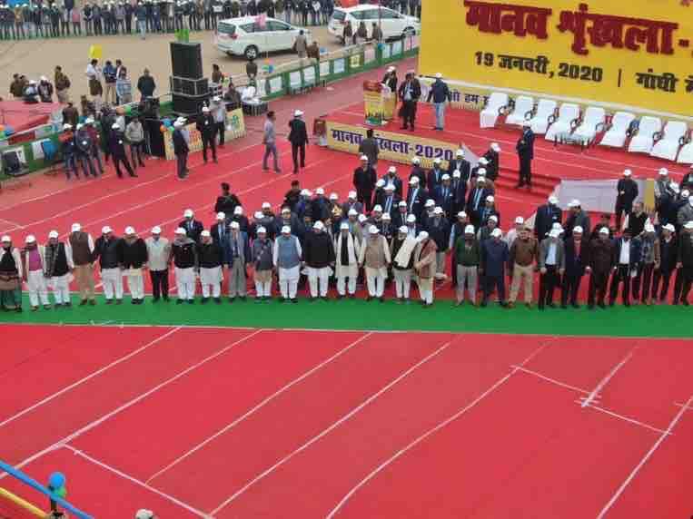 आज जल-जीवन-हरियाली अभियान तथा नशा मुक्ति अभियान के पक्ष में तथा बाल विवाह एवं दहेज प्रथा के विरोध में 5,16,71,389 बिहारवासियों ने ऐतिहासिक 18,034 कि.मी. लंबी मानव शृंखला बनाई। (1/3)https://tinyurl.com/wb3pal8#BiharHumanChain2020 #ManavShrinkhala2020#JalJivanHariyali#मानव_शृंखला