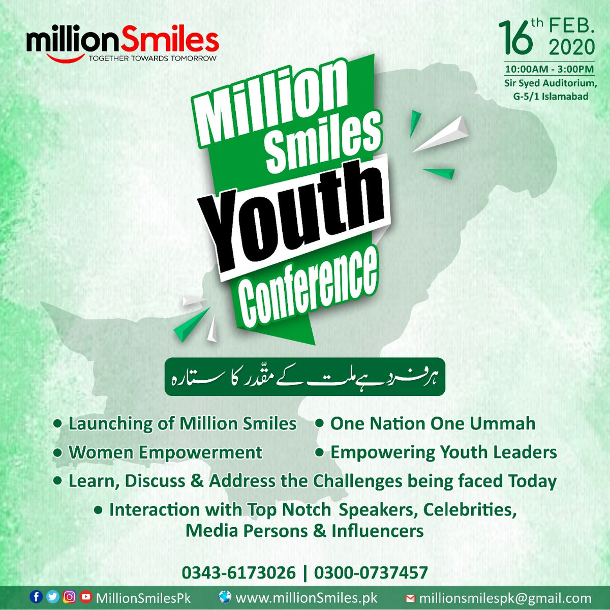 Pakistan's Biggest Revolutionary Youth Initiative @MillionSmilesPK presents its first MEGA EVENT_Million Smiles Youth Conference_ Are you Ready?  Come Join Us! #MSYCByMillionSmiles<br>http://pic.twitter.com/frc0lAZfhh