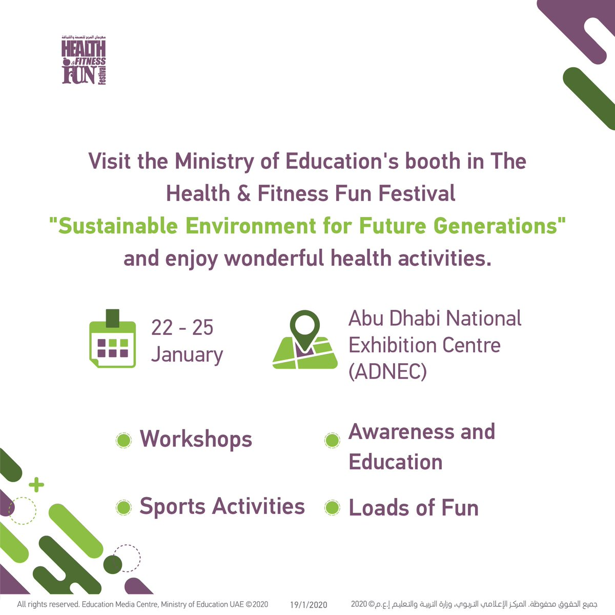 The Health & Fitness Fun Festival has returned! The festival activities will be held in the Abu Dhabi National Exhibition Centre (ADNEC) from 22-25 January 2020. Don't pass up the chance to participate in the exciting activities and events that await you! <br>http://pic.twitter.com/sLtsinpVL7