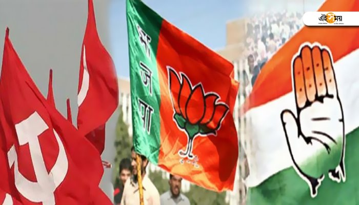 #CPIM #BJP #AssemblyElection #Congress ভোট লুঠ ঠেকাতে বিজেপিও অচ্ছুৎ নয়, ঘোষণা সিপিএমের eisamay.indiatimes.com/west-bengal-ne…