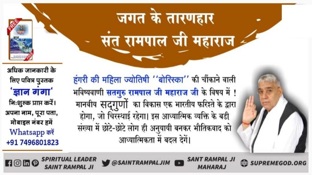 #Most_Shocking_Prophecies There are infinite number of gurus in this world but the complete Guru is saint ~@SaintRampalJiM_pic.twitter.com/z0U5E3Apo1