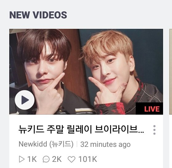 seeing hansol face in vlive after so long..  oh god i miss hearing his voice pic.twitter.com/T3GnsliMxB