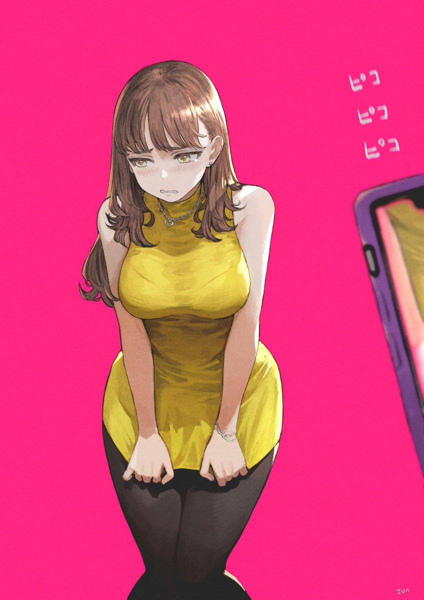 上京して初めてのナイトクラブ、友達に借りたドレスが無理すぎる。