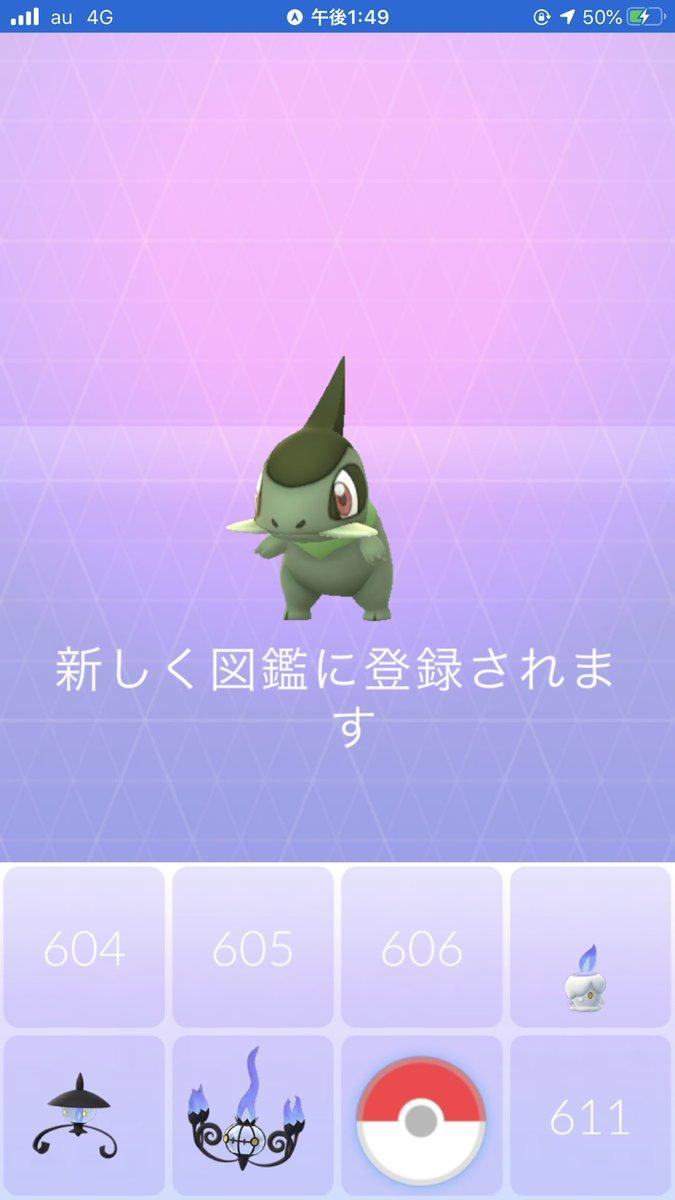 まなてぃ@ポケモンGO赤/兵庫/加古川さんの投稿画像