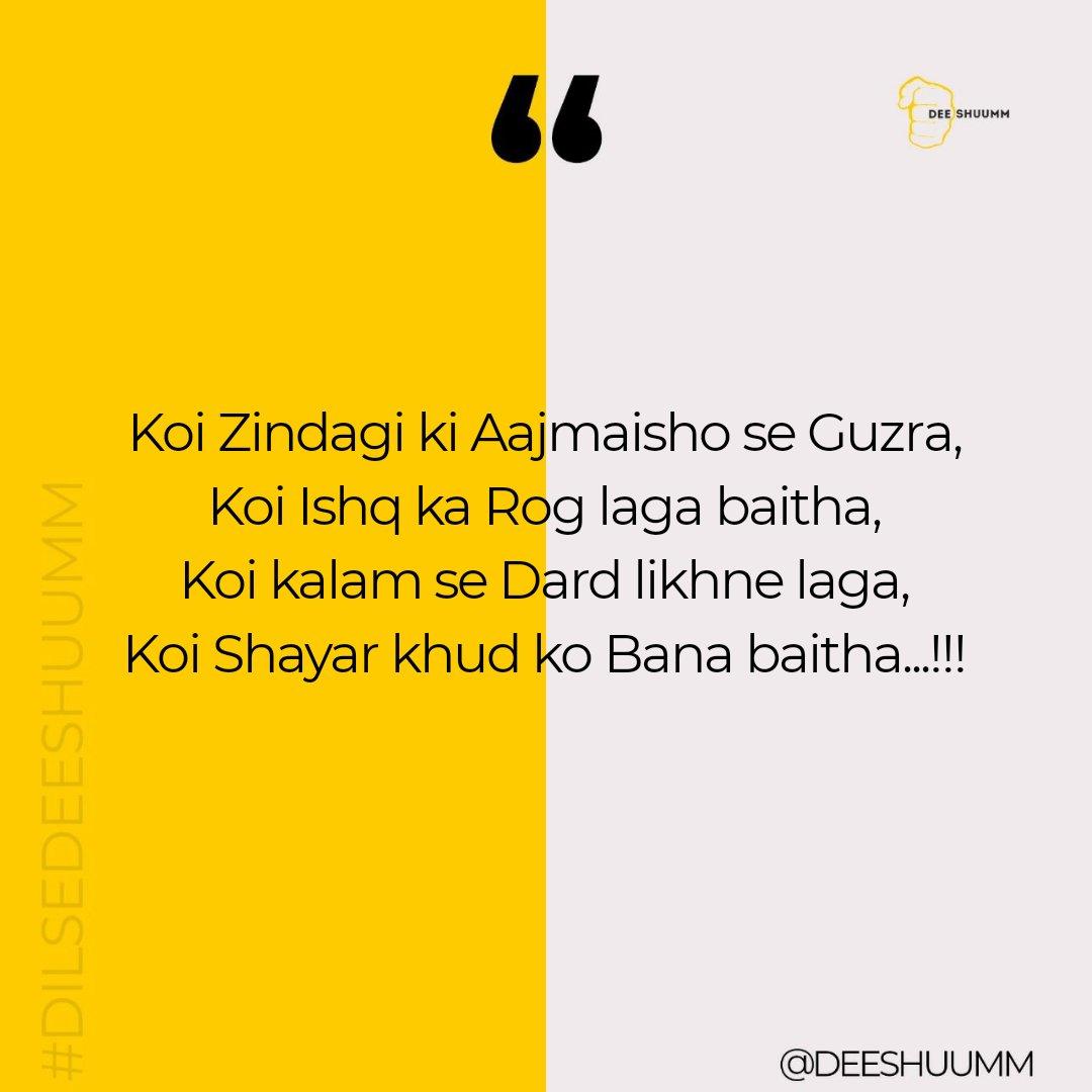 if you feel Connected RT Now! #shayari #love #poetry #urdu #urdupoetry #shayarilover #hindi #shayar #quotes #hindishayari #lovequotes #rekhta #follow #urdushayari #loveshayari #hindipoetry #ishq #poet #like  #shayri #poetrycommunity #instashayari #sad #poem #mohabbat #deeshuummpic.twitter.com/2FzVtvBDbn