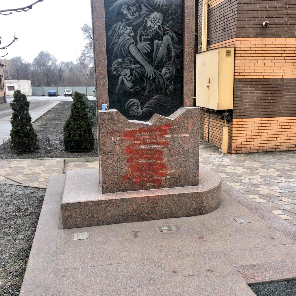 Just days before the world commemorates the International Holocaust Remembrance Day, a monument for the victims of the Holocaust was vandalized in Ukraine. #Antisemitism<br>http://pic.twitter.com/mMeLxNo03p
