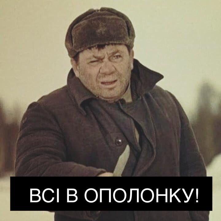 Двое мужчин провалились под лед во время рыбалки и утонули на Закарпатье, - ГСЧС - Цензор.НЕТ 2274