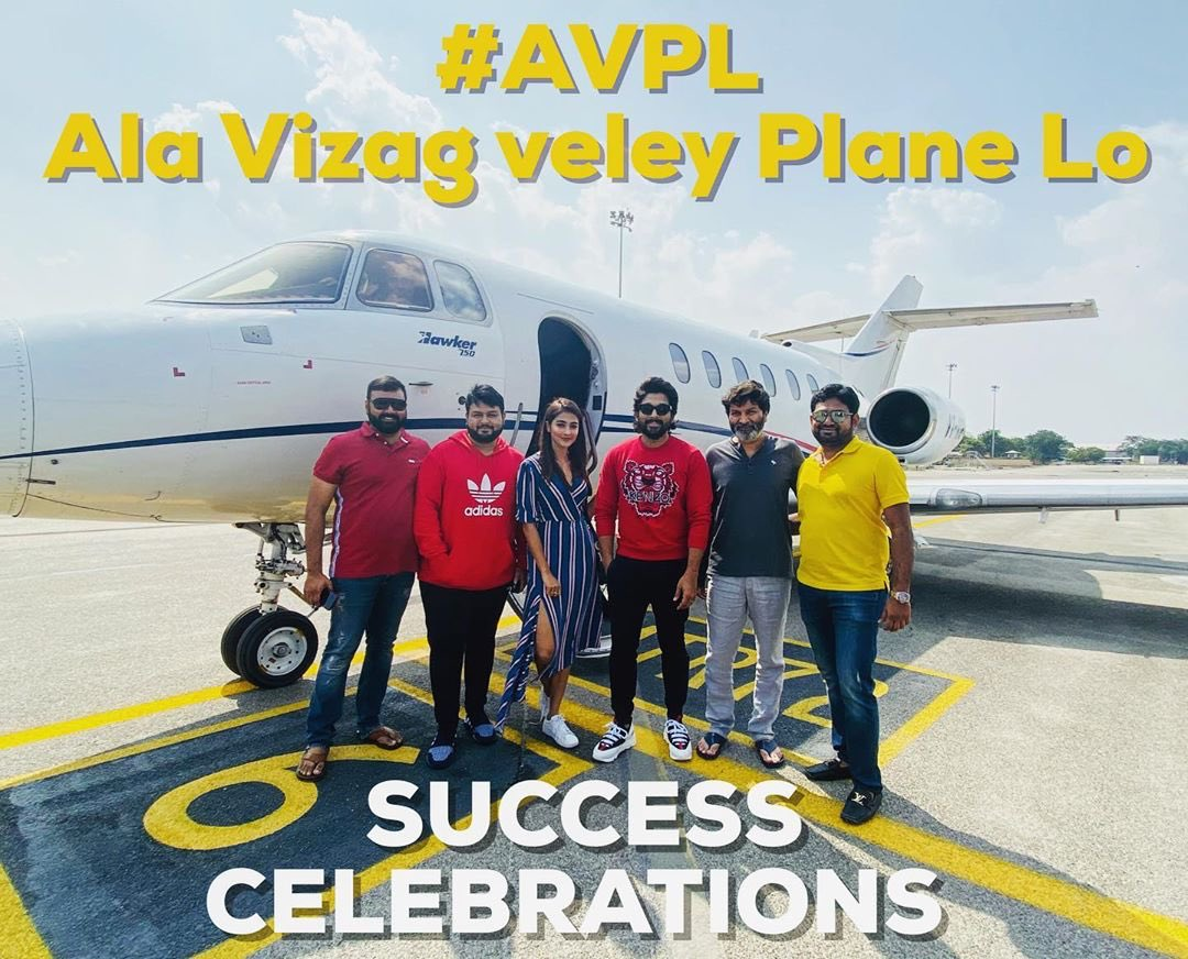 #AlaVaikunthapurramuloo Celebrations Tonight .. See You Vizag .. 🤘