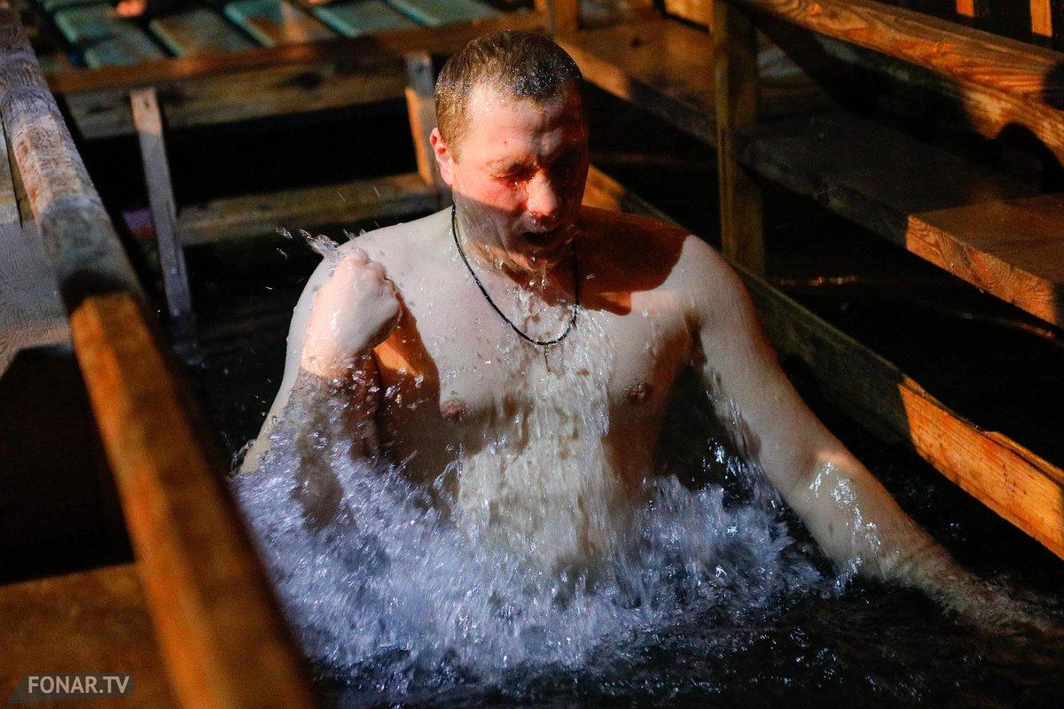 предназначение смотреть крещенские купания фото лежит