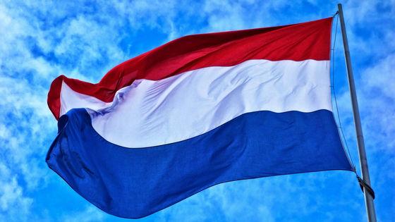 【公式発表】オランダ、国名表記を統一「Holland」の使用は終了オランダを指す単語は複数存在しているが、今後公的な場では「the Netherlands」のみが使用される。