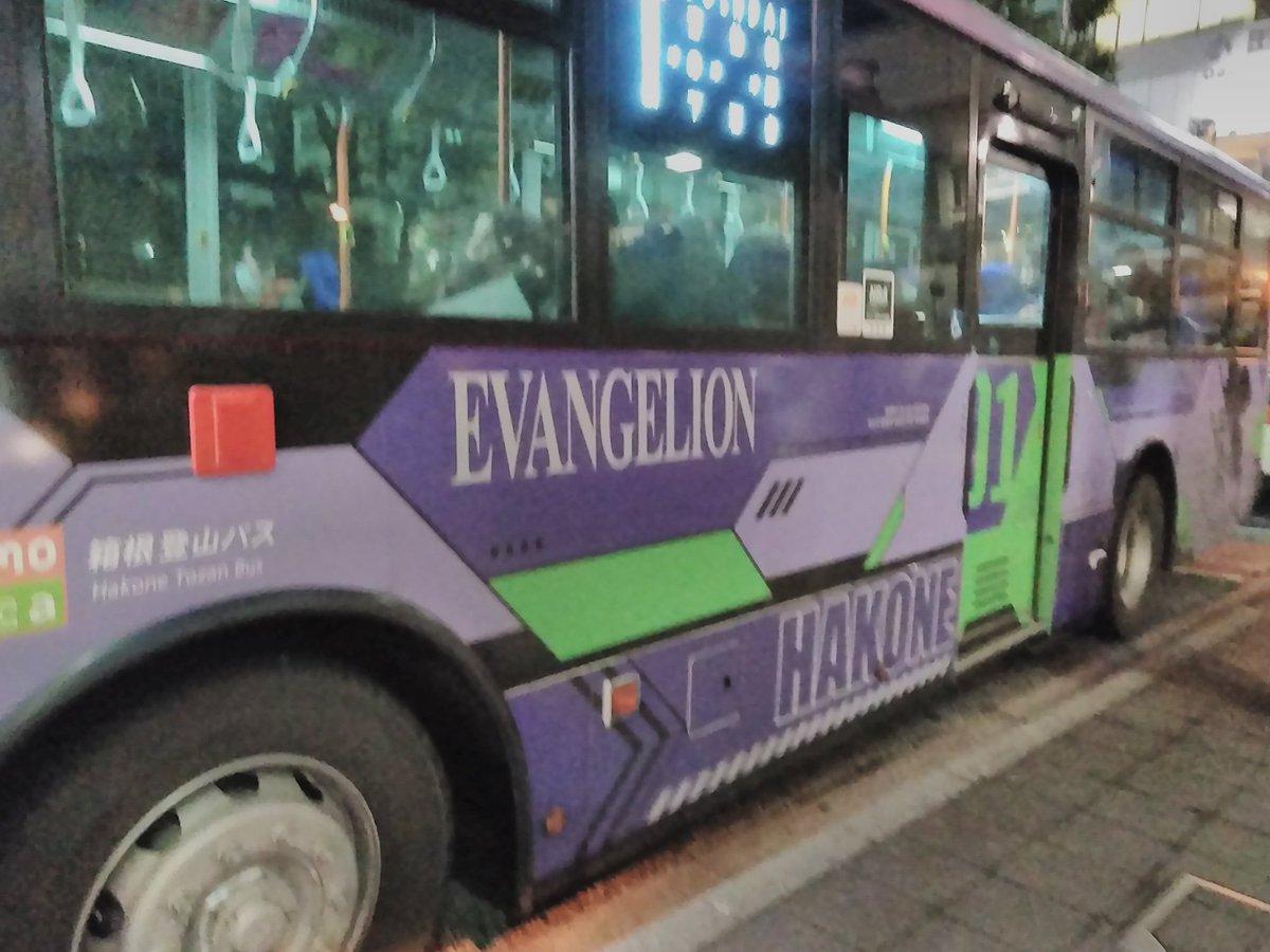 箱根 登山 バス 運行 状況