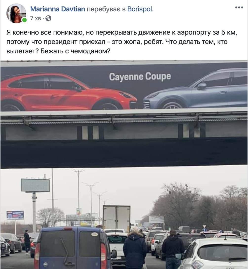 """Літак із тілами жертв катастрофи """"Боїнга"""" МАУ приземлився у """"Борисполі"""" (оновлено) - Цензор.НЕТ 4398"""