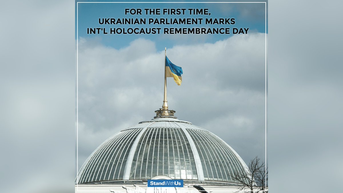 For the first time, Ukraine's parliament commemorated the #Holocaust ahead of the international date in memory of the victims.<br>http://pic.twitter.com/mrk5iVsyZQ