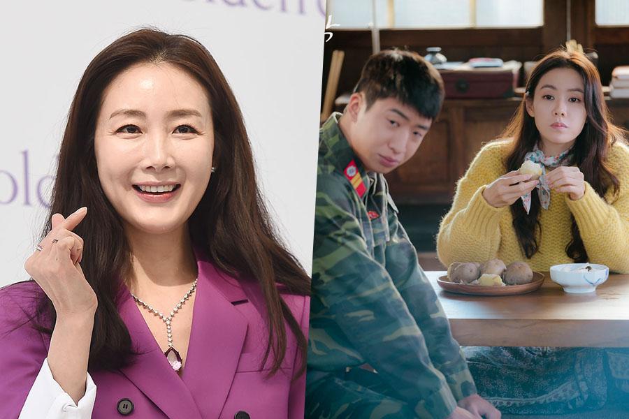 """Soompiさんのツイート: """"Choi Ji Woo To Make Cameo Appearance In ..."""