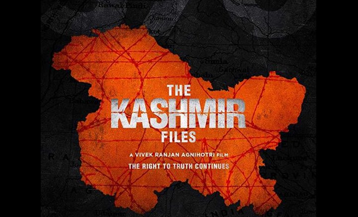 #TheKashmirFiles  A film on Kashmiri Pandit Refugees. Exodus of Kashmiri Pandits in the 1990s, They want to tell the story of this horrifying event to the world. #KashmiriHindus #HumWapasAyengepic.twitter.com/tsWrfYkK2N