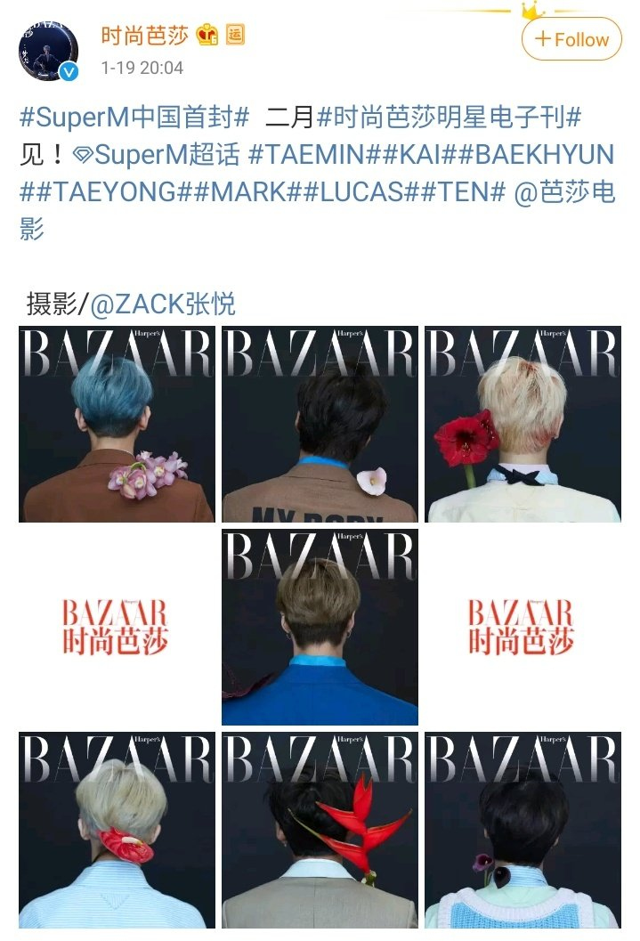 Super M will be on Harper's Bazaar for the Feb 2020 issue, marking Super M's 1st feature on a Chinese magazine!!  #BAEKHYUN #KAI @weareoneEXO<br>http://pic.twitter.com/n0c1JVTEXC