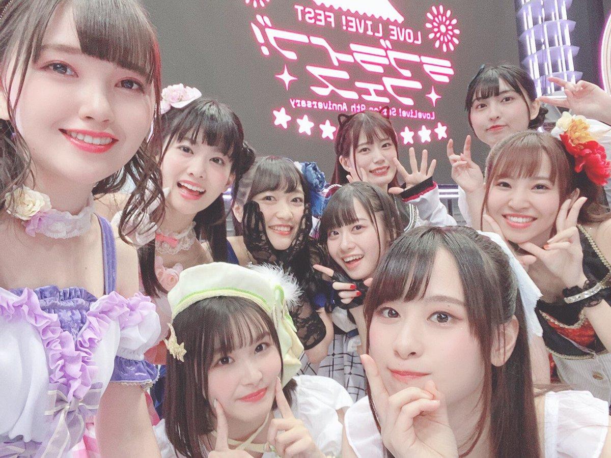 #ラブライブフェスありがとうございました!!!わたしたち虹ヶ咲学園スクールアイドル同好会もみんなと一緒に最高の瞬間を過ごせて嬉しかったです🌸素敵な景色を見せてくださってありがとうございました☺️ラブライブ!大好きです🌈💕