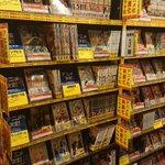 Image for the Tweet beginning: 最新の #メディア化 #コミック を、自遊空間 #太宰府