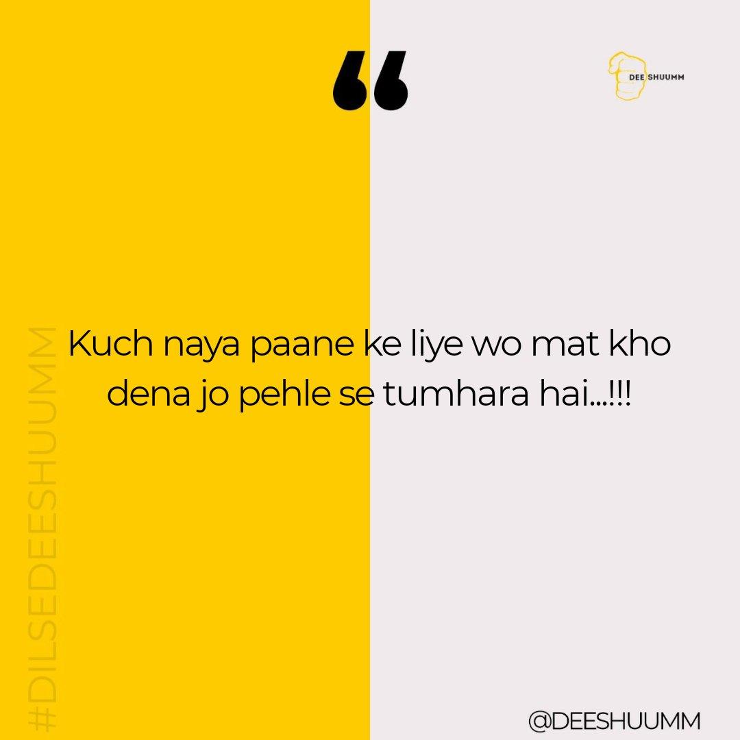 if you feel Connected RT Now! #shayari #love #poetry #urdu #urdupoetry #shayarilover #hindi #shayar #quotes #hindishayari #lovequotes #rekhta #follow #urdushayari #loveshayari #hindipoetry #ishq #poet #like  #shayri #poetrycommunity #instashayari #sad #poem #mohabbat #deeshuummpic.twitter.com/wbaXhlVVi7