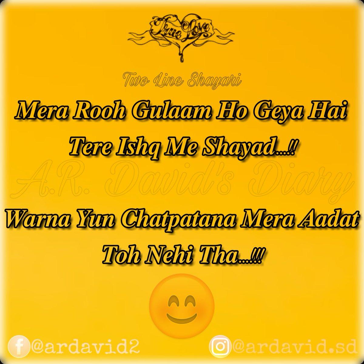 Love is a Journey from LIFE to DEATH...!!!  #sd_creations #shayar #shayari #shayaries #sadshayar #nafrat #attitude #breakup #urdu #hindi #ghazal #trending #writer #2lineshayari #mohabbat #ghalib #shayaris #hindipoetry #tanha #ishq #shayarilover #india #urdulines #urdupoetry #dardpic.twitter.com/25qCQ0oXYR