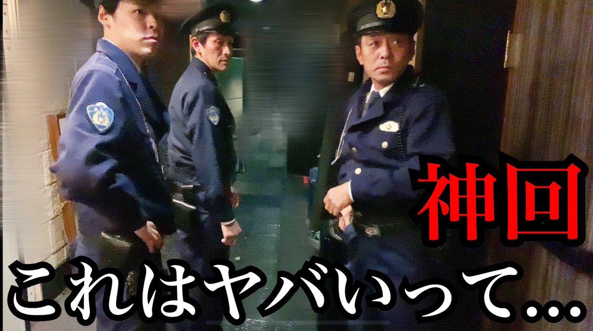 先生すいません!遅刻しました!新しい動画です。【遂に完結!!】ぼったくられた瞬間に警察突入させたら衝撃の結末に...