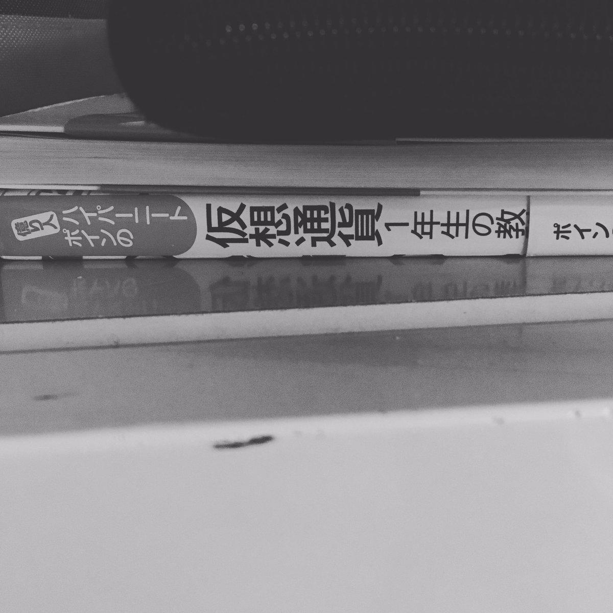 仮想通貨を面白いと思わせた本。(*´ω`*)