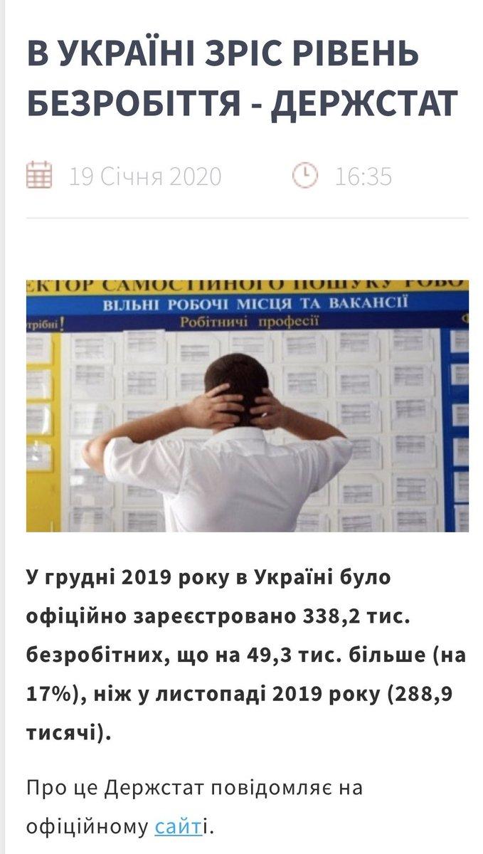 """""""Богдан Моторс"""" Гладковского уволит половину работников - Цензор.НЕТ 8511"""