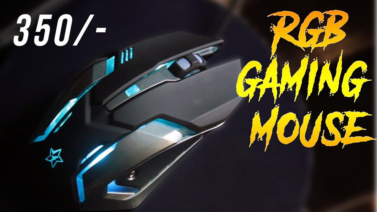 Best Gaming Mouse under 400/-   Flipkart Dash Series G40 Gaming Mouse  #GamingLife #GamingSetup #gamingmouse #games #mouse #gamingcommunity  https://youtu.be/7O96hPqPZmk via @YouTubepic.twitter.com/iO8Qgndvdc