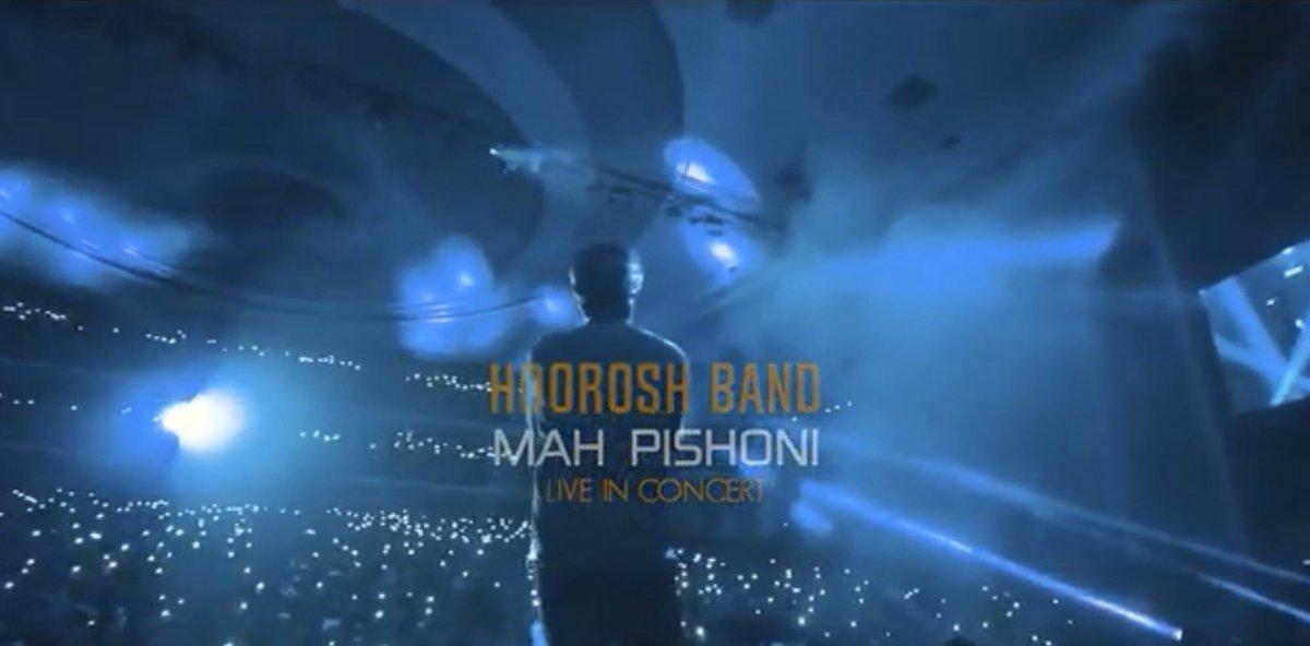 Hoorosh Band   Mah Pishooni Live https://youtu.be/EgxOYYVditw via @YouTube Love #Iranians, Love #HooroshBand, Love #MahPishooni  From their Concert in #Tehran ,,,wish I was there pic.twitter.com/rn7qMK1rf9