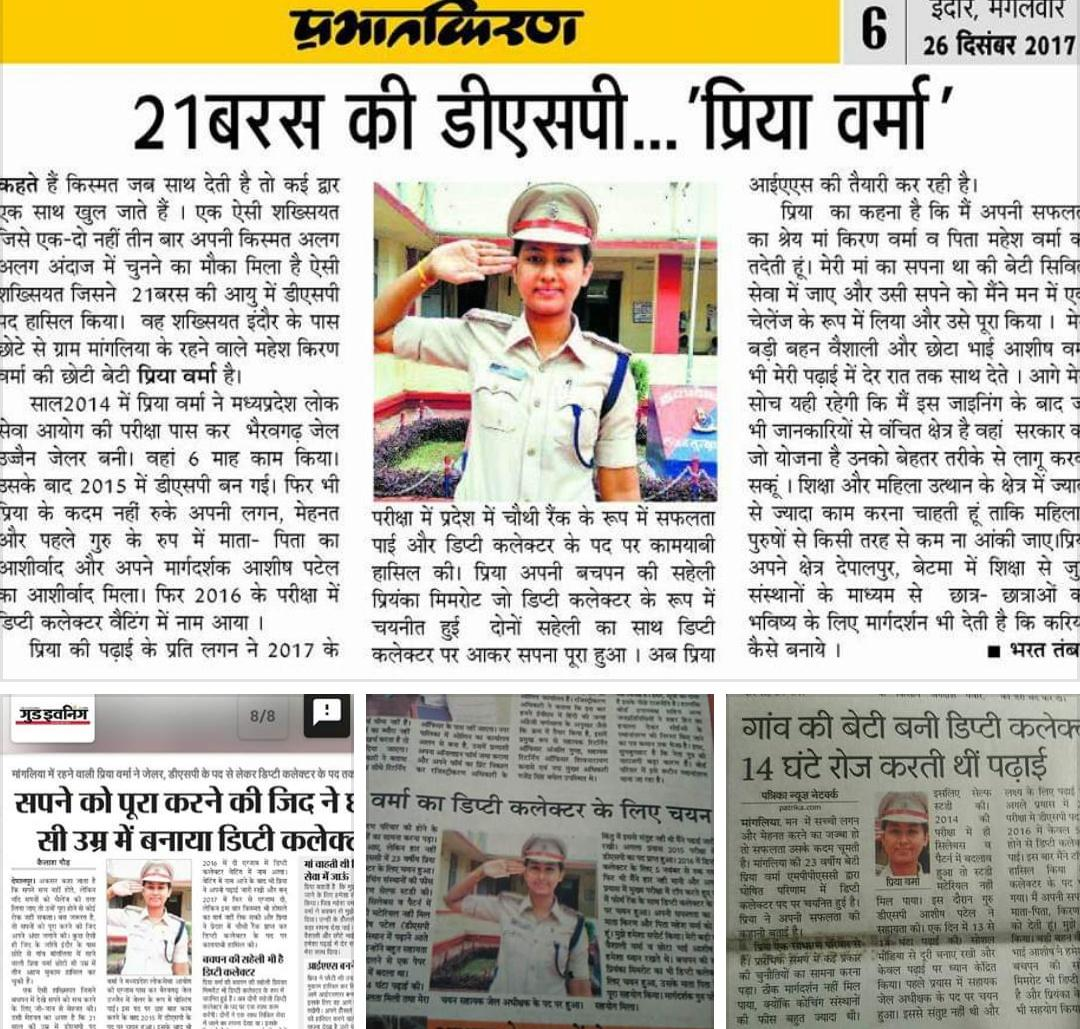 Became DSP in 2015 at the age of just 21. #प्रियावर्माजिंदाबाद<br>http://pic.twitter.com/nArBWnkoFF