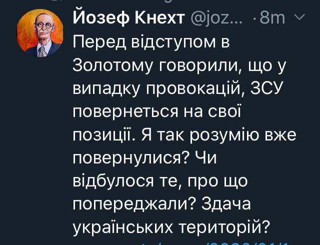 Наемники РФ обстреляли из 120-мм минометов позиции ВСУ возле Орехово, потерь нет, - Минобороны - Цензор.НЕТ 5899