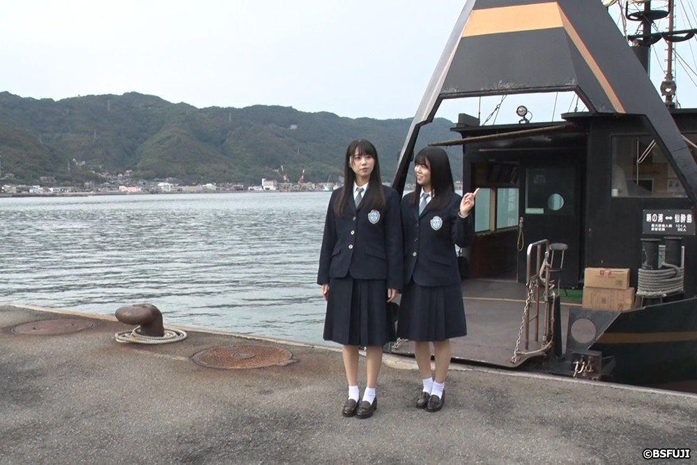 22:55から 『SETOUCHI ISLAND』  STU48 が美しい瀬戸内の魅力を全国へお届け! 今回訪れたのは、は広島県・仙酔島✨  出演者                    (STU48) https://t.co/96vNRtzXId