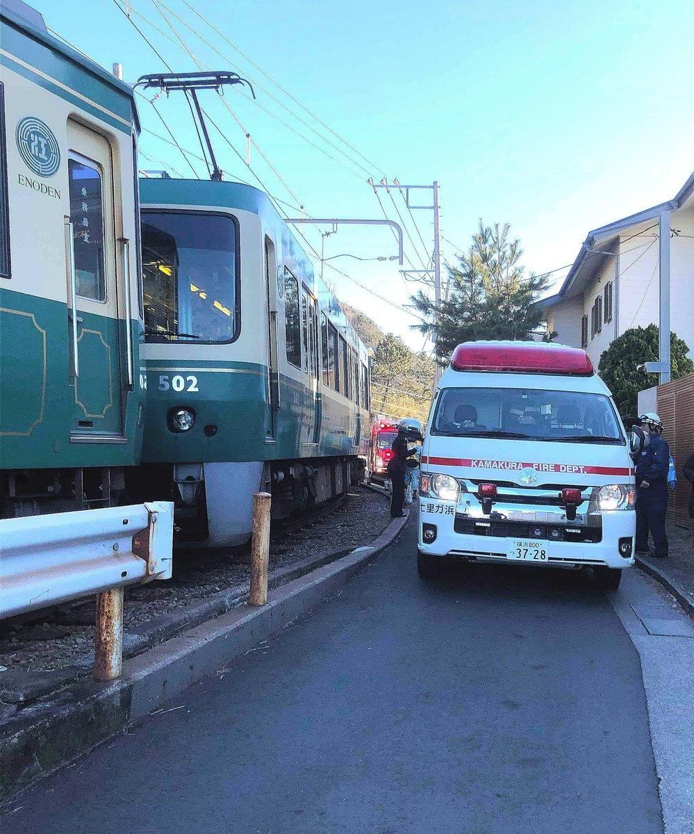 江ノ島電鉄線 七里ヶ浜駅の近くで人身事故「救急車や消防車たくさん止まってた」電車遅延 江ノ電1/20 - NAVER まとめ