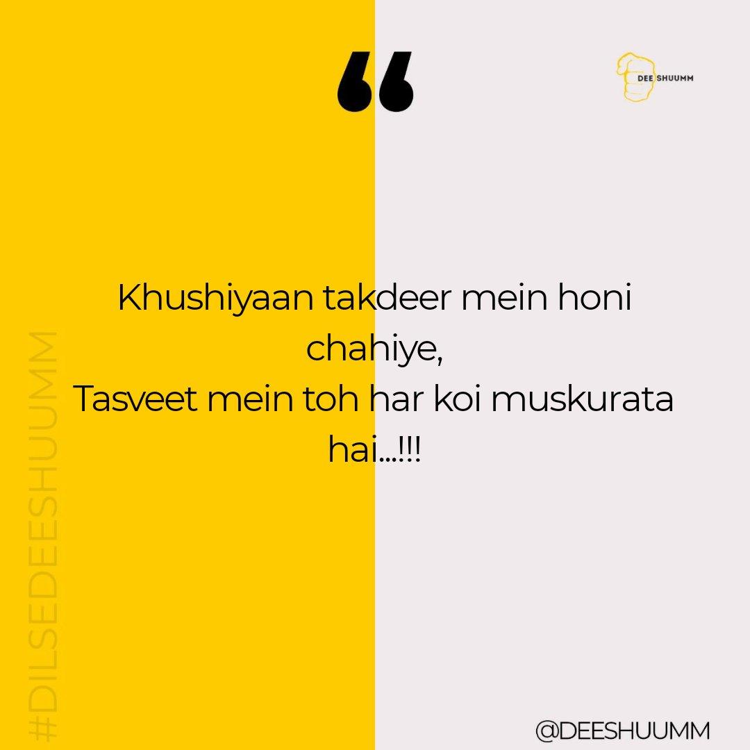 if you feel Connected RT Now! #shayari #love #poetry #urdu #urdupoetry #shayarilover #hindi #shayar #quotes #hindishayari #lovequotes #rekhta #follow #urdushayari #loveshayari #hindipoetry #ishq #poet #like  #shayri #poetrycommunity #instashayari #sad #poem #mohabbat #deeshuummpic.twitter.com/A3eT2stbV9