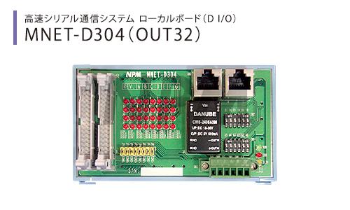 東京 モーション ネット
