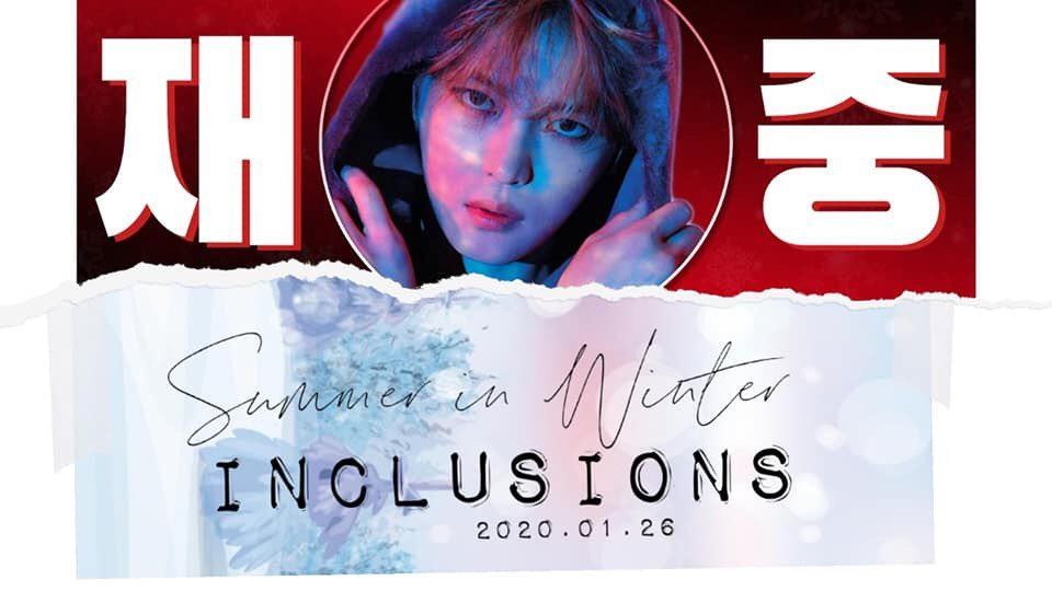 Hi everyone Summer in Winter team have already posted the previews of the event inclusions! Have you seen them already? We are definitely excited to share the day with you! Here again is the run down:  1/2  #kimjaejoong #SummerinWinter #SUMMERINWINTERKJJ @KJJinManilapic.twitter.com/ifgCxPfsxt