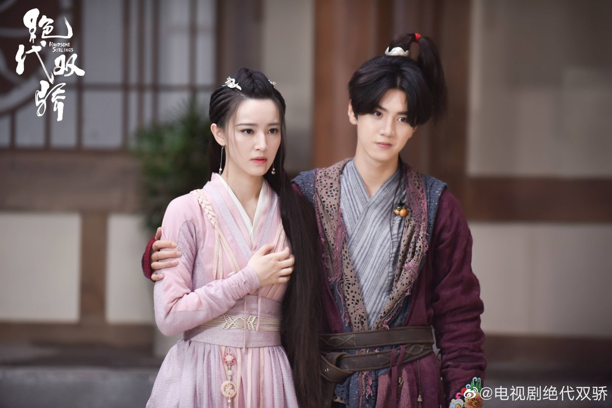 Image result for handsome siblings wei wu ya