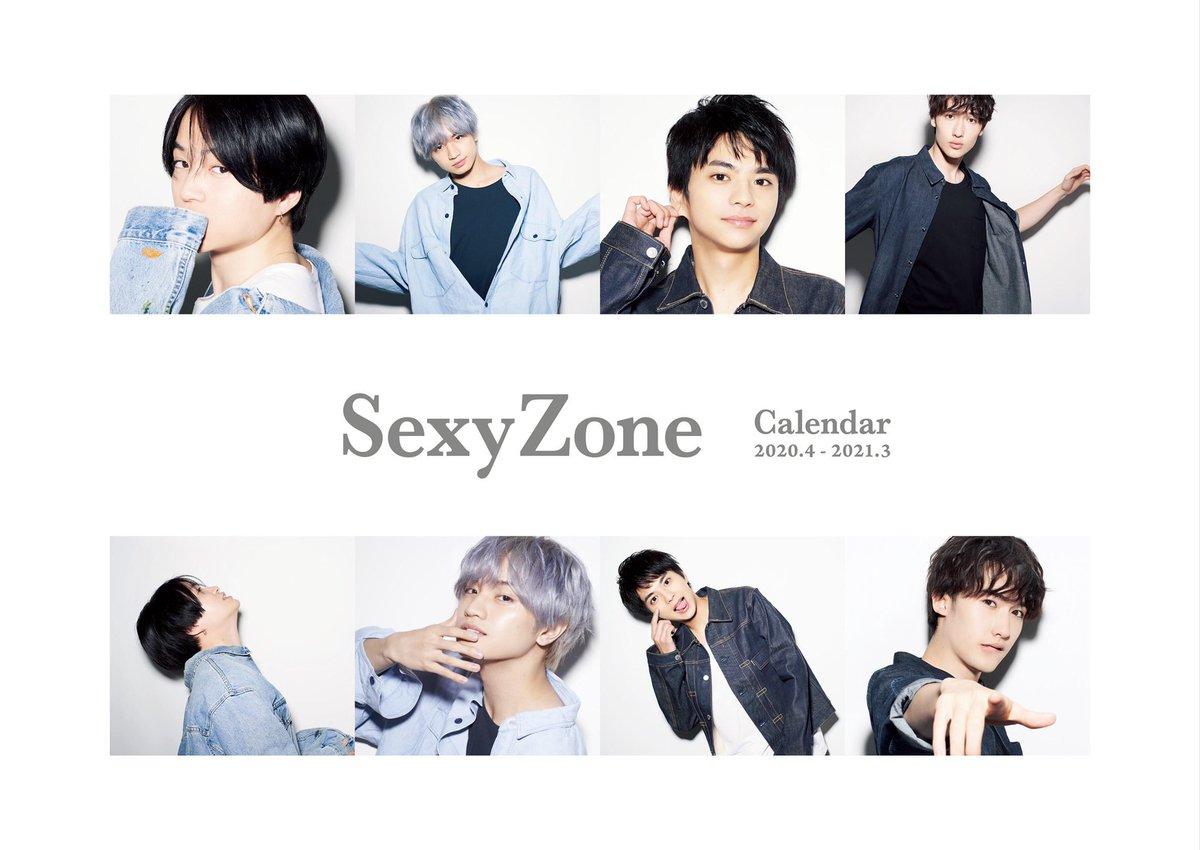 Xy zone ツイッター セ