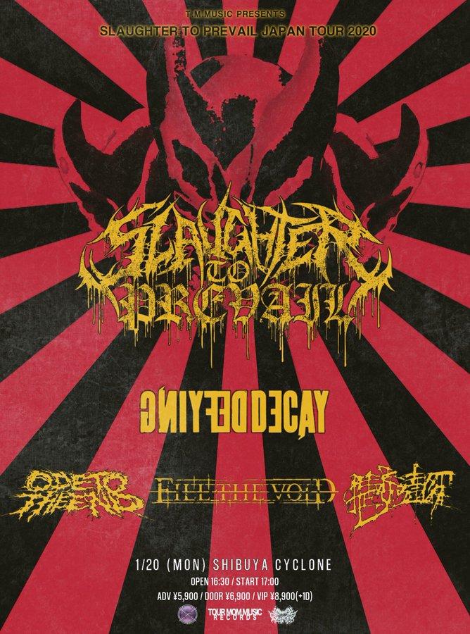 【本日】 T.M.Music Records pre. Slaughter To Prevail Japan tour 2020  Slaughter To Prevail (RUS) Defyng Decay(THAI) Ode to the End FILL THE VOID 提婆達多  OPEN 16:30 | START 17:00 ・当日券有り 6900yen (+1D) ・コインロッカー約30個 大荷物のお客様は駅周辺ロッカーをご利用下さい。 pic.twitter.com/clZNoMp7eW
