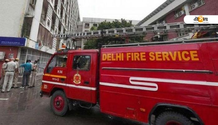 ফের ভয়াবহ অগ্নিকাণ্ড দিল্লিতে, এবার আগুন লাগল পরিবহণ দফতরে eisamay.indiatimes.com/nation/fire-br… #delhifire #RealNews #EiSamay