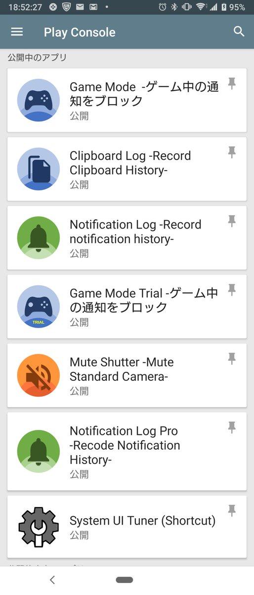 @yousuck2020 追伸として、今まで公開したアプリを一部載せときますねぜひダウンロードしてください!#続お年玉