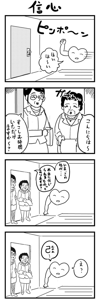 💪❤️くそつよい心3